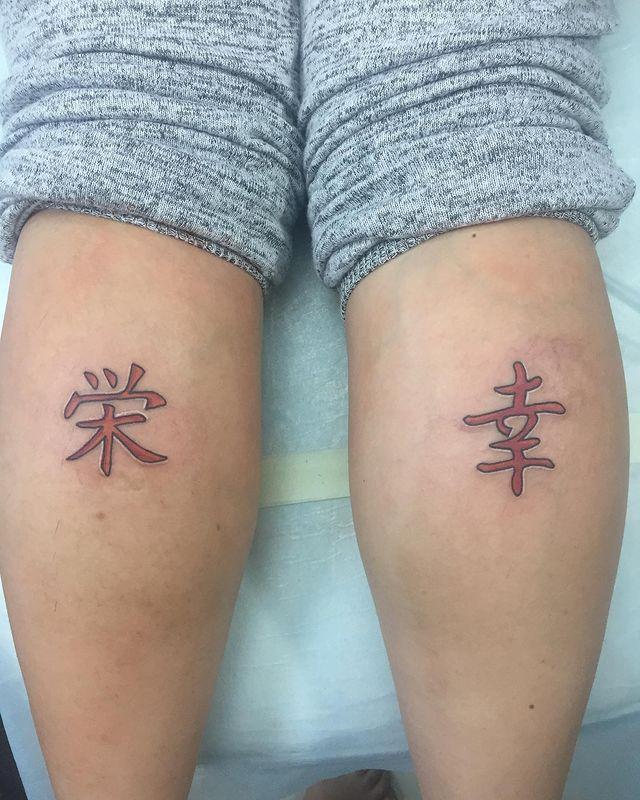 japanese font tattoo